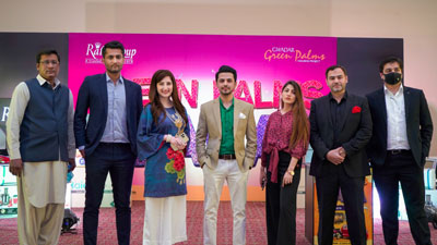 Rafi Group organises Green Palms Gala's 2nd lucky draw